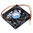 PC Chassis Cooling Fan - Black (7cm)