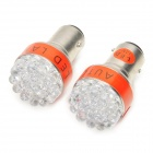 19-LED 12V Vehicle Tail/Brake Light (2-Pack)