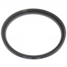 Ultra-Thin UV Camera Lens Filter (67mm)