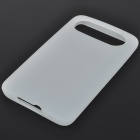 Protective Silicone Case for HTC HD7 (White)