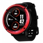JSBP L19 GPS Smart Watch w/ Voice Call, Walking,Cycling,Running,Climbing,Football,Heartrate Monitor,Compass,Boold Pressure - Red