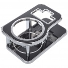 Universal Plastic Beverage Shelf Drinks/Cigarette/Cell Phones Holder for Car - Black + Silver