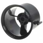 70mm Duct Fan for R/C Airplane