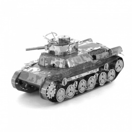 X-Man-Design DIY 3D Laser Cut Metal Model Kit Puzzle Type 97 Shinhoto Chi-Ha Medium Tank Model Assembly Education Toy - Silver