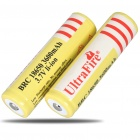 UltraFire BRC 18650 3.7V 2500mAh Rechargeable Lithium Batteries - Yellow (2-Battery Pack)