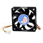Buy PC Chassis Cooling Fan (6cm)