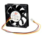 PC Chassis Cooling Fan (6cm)