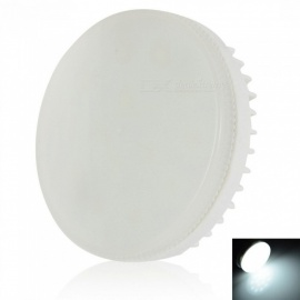 Lexing Lighting Dimmable GX53 0~6W 15-LED SMD 5730 Cold White Cabinet Spotlight Ceiling Light (AC/220~240V)