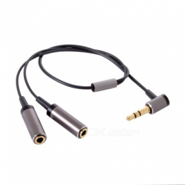 CY RC-017 1 to 2 3.5mm Male to Female Stereo Headphone Audio Cable Splitter - Silver