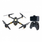 Hubsan H501M X4 Waypoints Wi-Fi FPV Brushless GPS Drone with 720P HD Camera RC Quadcopter RTF