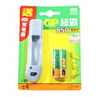 GP USB Charger with 850mAh Ni-MH AAA Batteries Pair