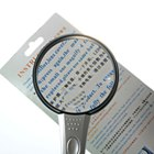 2-LED Magnifier