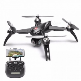d9016a2f6a12 MJX Bugs 5 W B5W 5G WIFI FPV One-Axis Gimble 1080P FHD Camera With
