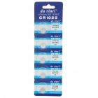 CR1025 3V Lithium Cell Button Battery (10 PCS)