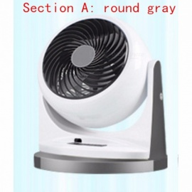 Desktop Shaking Head Remote Timing Mute Turbine Convection Air Circulation Fan White/CN