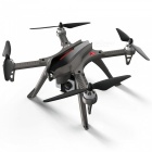 MJX Bugs 3 H B3H Brushless RC Quadcopter with One-touch Fixed Mode Support Gopro Xiaomi Xiaoyi Camera RTF