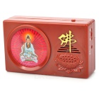 DigitalBuddhaJukebox(29-Песня)