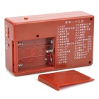 Exquisite Design Digital Buddha Jukebox - Red (29-Song)