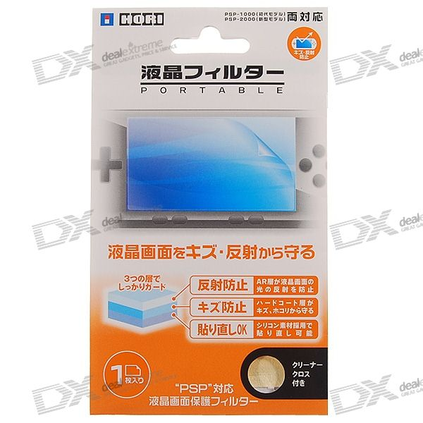 Genuine Hori PSP Screen Protector (Japan Imported)