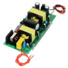 2A 70W Power Constant Current Source LED Driver (85~265V)