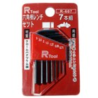 Regal Tools 7-Piece Hex Keys Set