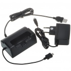 USB Charging Cradle + EU Plug AC Power Adapter for HTC Desire Z - Black (120CM-Cable)
