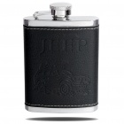 HONEST Stainless Steel Pocket Liquor Flask with Funnel (114ml)