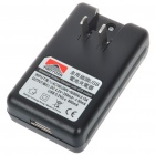 USB/AC Battery Charging Cradle for HTC HD7 (AC 100~240V/US Plug)