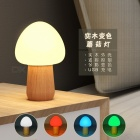 Novelty Induction Nightlight Dream Mushroom Fungus LED Night Light Lamp Color Changing RGB/White