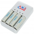 KWS-199 AA/AAA Battery Charger + 4x Rechargeable 1.2V 2300mAh Ni-MH AA Batteries