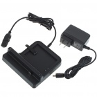 USB Charging Cradle + US Plug AC Power Adapter for HTC Desire Z - Black (120CM-Cable)