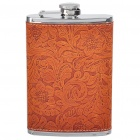 HONEST Stainless Steel + Leather Pocket Liquor Flask with Funnel - Brown + Silver (255ml)