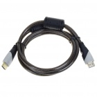 Premium Gold Plated 1440P HDMI V1.4 Male to Male Shielded Connection Cable (1.5M-Length)