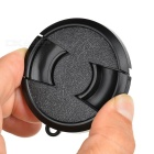 52mm Digital Camera Lens Cover