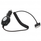 Car Cigarette Powered Adapter/Charger for Samsung P1000 (DC 12~24V)