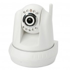 300KP Wireless CCTV    IP Camera