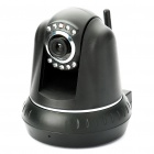 300KP Sicherheit Wireless IP-Kamera CCTV w / 10-LED Night Vision / Mikrofon / Motion Detection - Schwarz