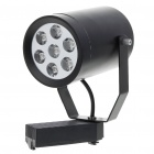 7W 450-510LM 7-LED White Spot Light (220V)