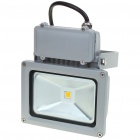 15W 1500LM Warm White Flood Light/Projection Lamp (220V)