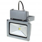 15W 1200LM White Flood Light/Projection Lamp (220V)
