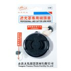 58mm Digital Camera Lens Cover