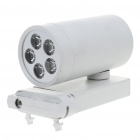 5W 5-LED 380-420LM White Spot Light with Switch (220V)