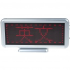 Rechargeable 16 x 48 Red LED Digital Desktop Display Board