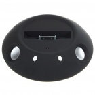 USB Rechargeable Portable Charging Station with Speaker for iPhone 4 - Black