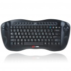 Genuine MC Saite 81-Key Portable 2.4G Wireless Keyboard w/ Trackball Mouse & Receiver (2*AA)
