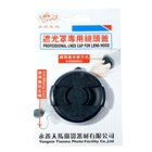 77mm Digital Camera Lens Cover
