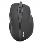 MCSaite USB Optical Mouse - Black (130CM-Cable)