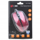 MCSaite USB Optical Mouse - Red (130CM-Cable)