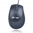 MCSaite USB Optical Mouse - Black (120CM-Cable)