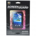 Screen Protector/Guards + Cleaning Cloth for Samsung P1000 Tablet